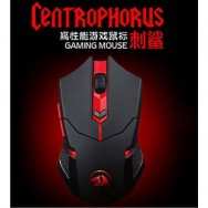 Mouse Ottico Gaming USB 2000 dpi 6 Tasti Centrophorus M601 Nero